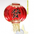 Wandbild China 3D, Lampion
